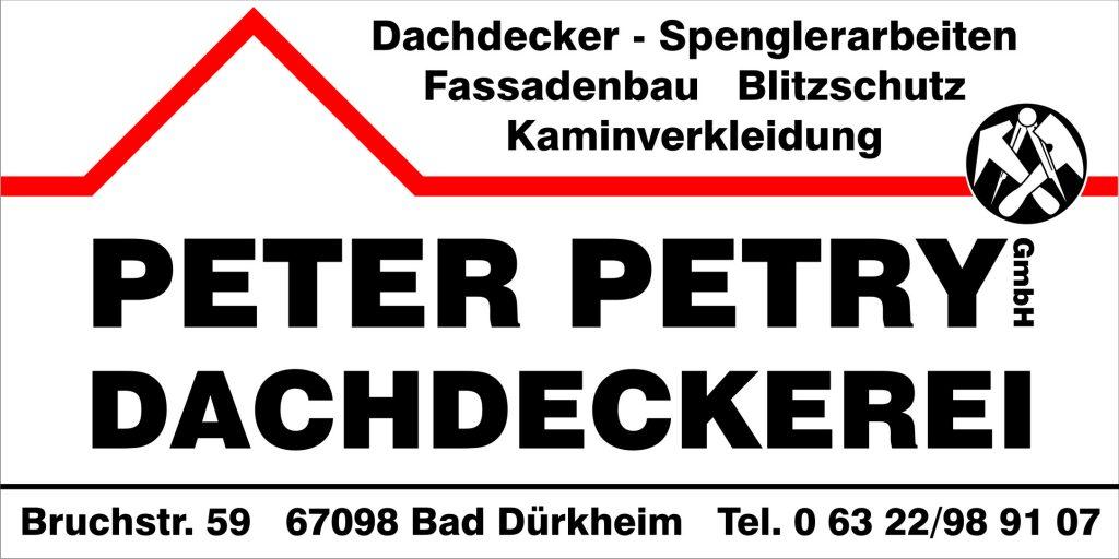 logo_petry
